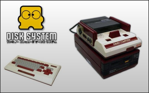 Screenshot For Console » Famicom Disk System (FDS)