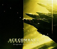 Ace Combat 5: The Unsung War (OST) Screenshot