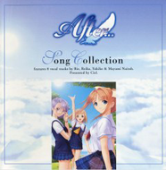 After... (Song Collection) (OST)