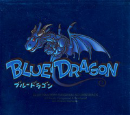 Blue Dragon (OST)