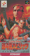 Contra 3 SNES Box Screen Screenshot