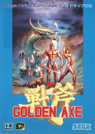 Golden Axe (Mega Drive) Screenshot