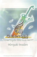 Grandia III (OST) Screenshot