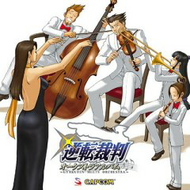 Gyakuten Saiban (Orchestra Album) (OST) Screenshot