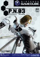P.N.03 Screenshot