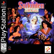 Suikoden (PSX) - Game cover