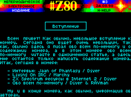 #Z80 issue #3
