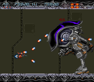Axelay Screenshot 2
