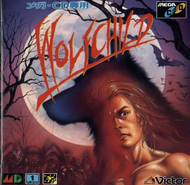 Wolfchild (SCD) Screenshot