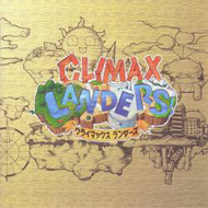Climax Landers Original Soundtrack Screenshot