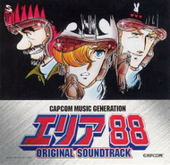 Area 88 OST CD Cover