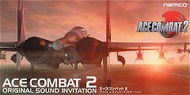 Ace Combat 2 (Original Sound Invitation)