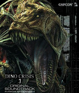 Dino Crisis 3 (OST) Screenshot