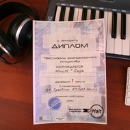 Diploma 2 MmcM for a Classification song