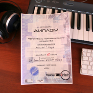 "Diploma 2 MmcM for a ""Good In Wood"" song"