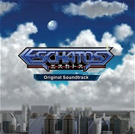 Eschatos (OST) Screenshot