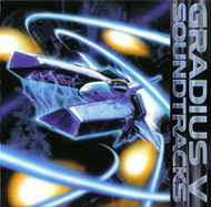 Gradius V (OST) Screenshot