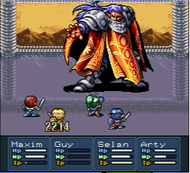 Lufia II SNES Ingame Screenshot