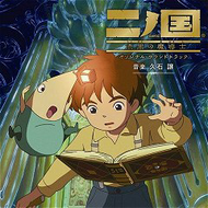 Ni no Kuni: Shikkoku no Madoushi (OST) Screenshot