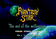 PhantasyStar IV - title screen Screenshot