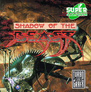 Shadow of the Beast (PC Engine)