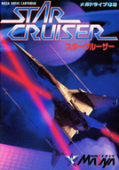 Star Cruiser Mega Drive Box front