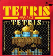Tetris - OST Screenshot