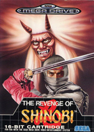 The Revenge of Shinobi (Mega Drive) Screenshot