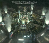 Final Fantasy VII (OST) Screenshot