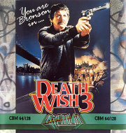 Death Wish 3 - Inlay - C64