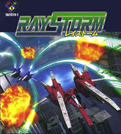 Raystorm flyer Screenshot