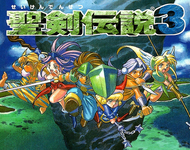 game cover Screenshot